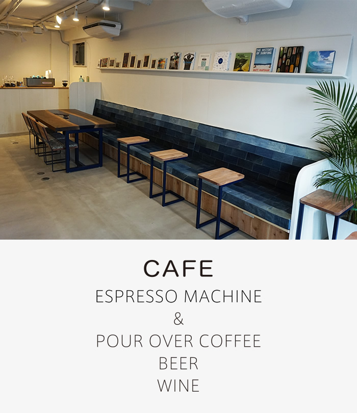 CAFE ESPRESSO MACHINE & POUR OVER COFFEE BEER WINE